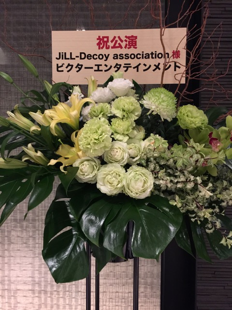 Jill-Decoy association at Nihonbashi Mitsui Hall