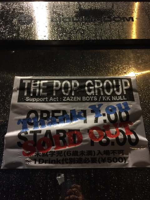 The Pop Group @ Liquid Room