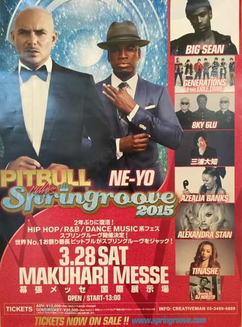 Springroove 2015 @ Makuhari Messe