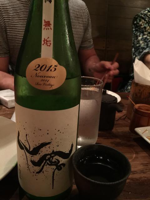With nice sake to follow.