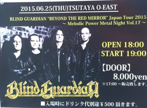 Blind Guardian @ O-East