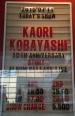 Kaori Kobayashi @ JZ Bratt