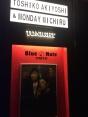 Toshiko Akiyoshi & Monday Michiru @ Blue Note Tokyo