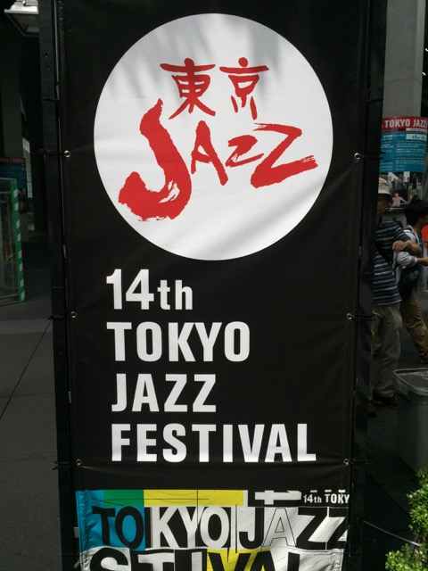 The 14th Tokyo Jazz Festival