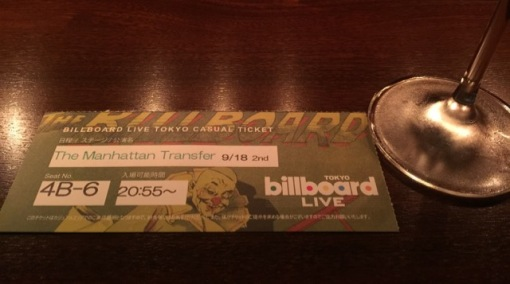 The Manhattan Transfer at Billboard Live Tokyo