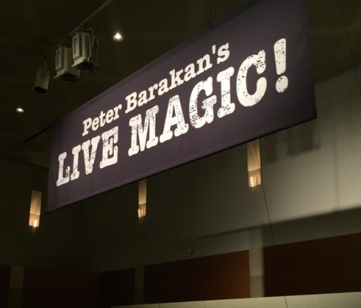 Peter Barakan's Live Magic!, a music festival with lots of bluesy, folky and other adult music @ Ebisu Garden Hall