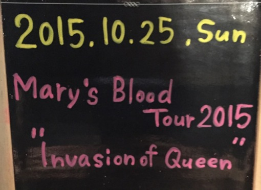 Mary's Blood, an all-female Japanese metal band @ Astro Hall