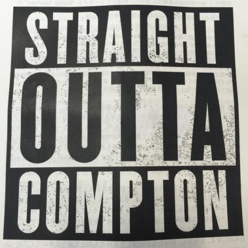 Straight Outta Compton, a film