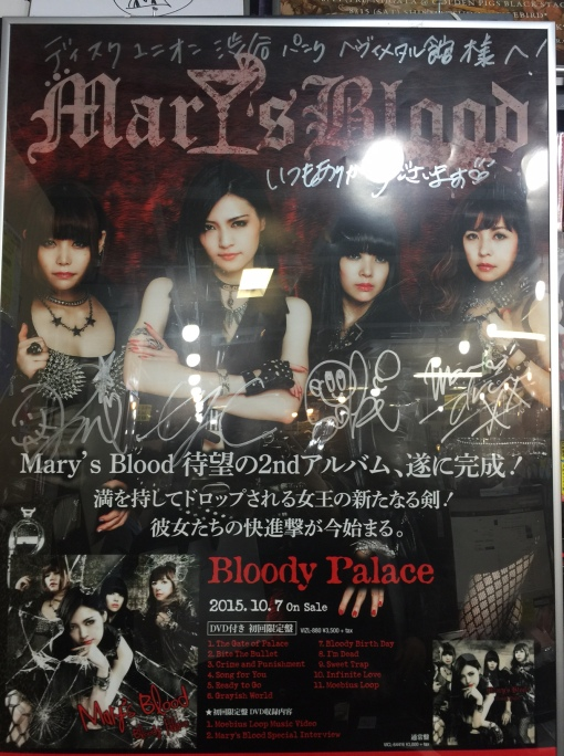 Mary's Blood in-store event @ Disk Union Shibuya