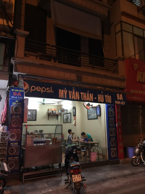 A typical Vietnamese dining experience.