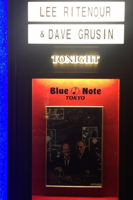Lee Ritenour and Dave Grusin, the classic GRP line-up at Blue Note Tokyo