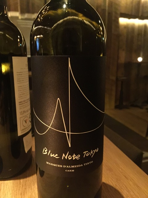 Blue Note red!