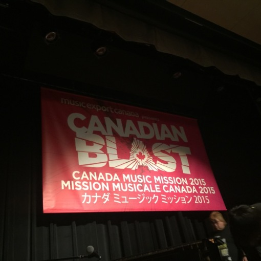 A Canadian music showcase at the Oscar Peterson Theatre at the Embassy of Canada