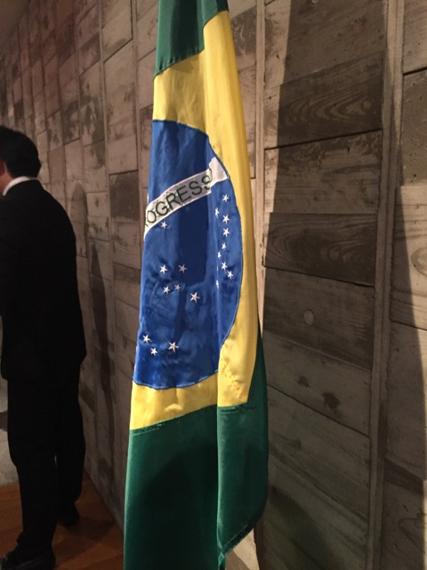 Attended an award ceremony at the Brazilian Ambassador's official residence in honor of Sadao Watanabe, a Japanese saxophone player closely associated with Brazilian music
