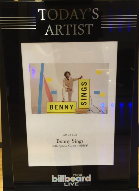 Benny Sings, a Dutch singer-and-songwriter/producer at Billboard Live Tokyo