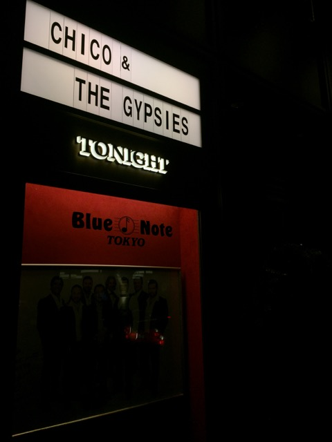 "Chico & the Gypsies, a French ""gypsy"" group, at Blue Note Tokyo"