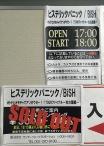 Hysteric Panic @ Diamond Hall, Nagoya