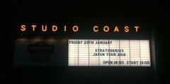 Stratovarius @ Studio Coast