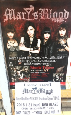 Mary's Blood @ Shinjuku Blaze