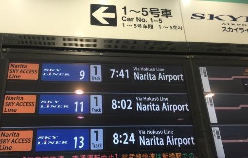 Taking the Keisei Skyliner from Nippori to Narita