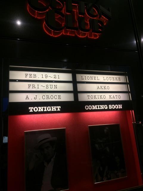 A. J. Croce @ Cotton Club