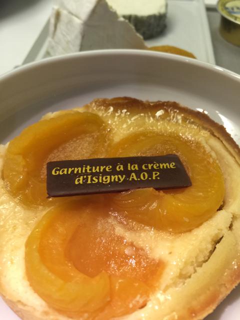 Air France dessert
