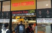 Alexandra Stan visits Tower Records at Lalaport Tokyo Bay