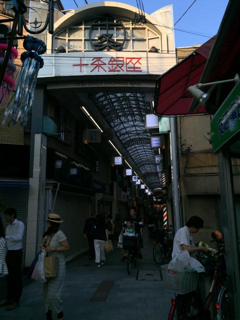 The Jujo shopping arcade