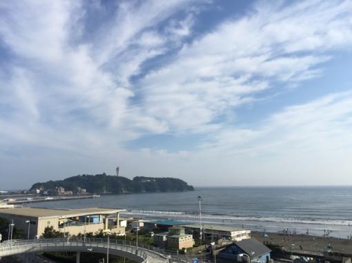 The island Enoshima