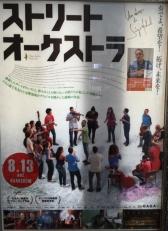 The Violin Teacher - film
