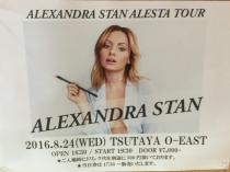 Alexandra Stan @ O-East