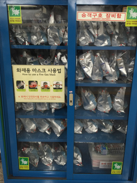 Equipped for emergencies. We do not have this in Tokyo.