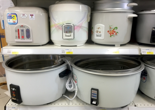 Whoa. Huge rice cookers