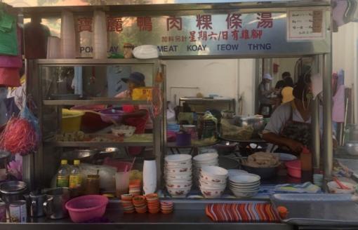Duck noodle place