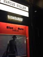 Marcus Miller @ Blue Note Tokyo